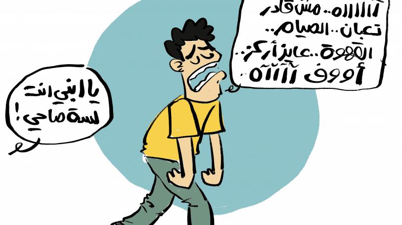 الأسبوع الأول من رمضان.. كيفية الاستعداد لأصعب أيام العمل